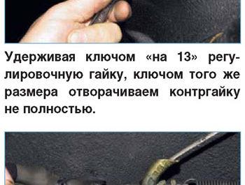 Подтяжка ручника лада веста - Авто журнал А-Выкуп