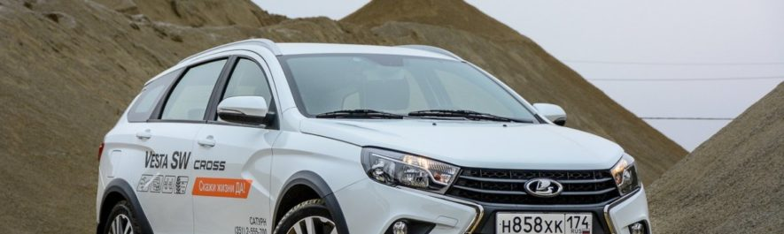 Тюнинг Lada Vesta SW Cross за 330 000 рублей » Лада.Онлайн