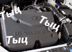 Что делать если стучат гидрокомпенсаторы на автомобилях Лада