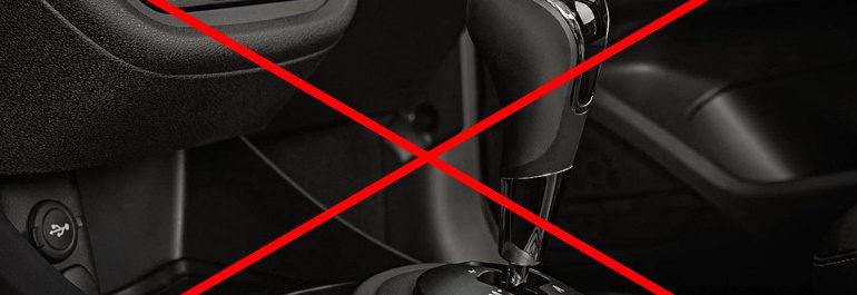 Продажи Lada Vesta с АМТ прекращены