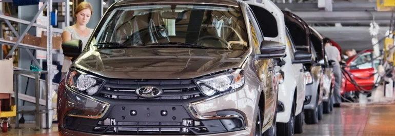 Сколько автомобилей выпустил АвтоВАЗ в 2019 году